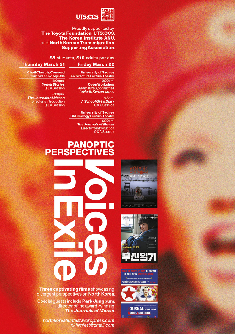 Panoptic Perspectives: Voices in Exile
